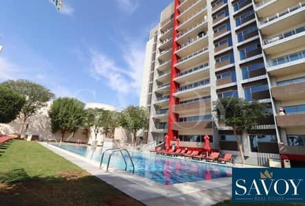 Luxury 2BR Flat with City View by Rotana