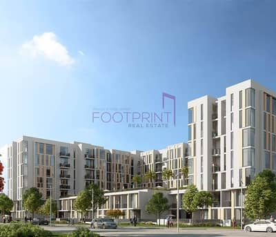 2 Bedroom Apartment for Sale in Mudon, Dubai - High End Affordable Home - 80% paid over 6 YRS