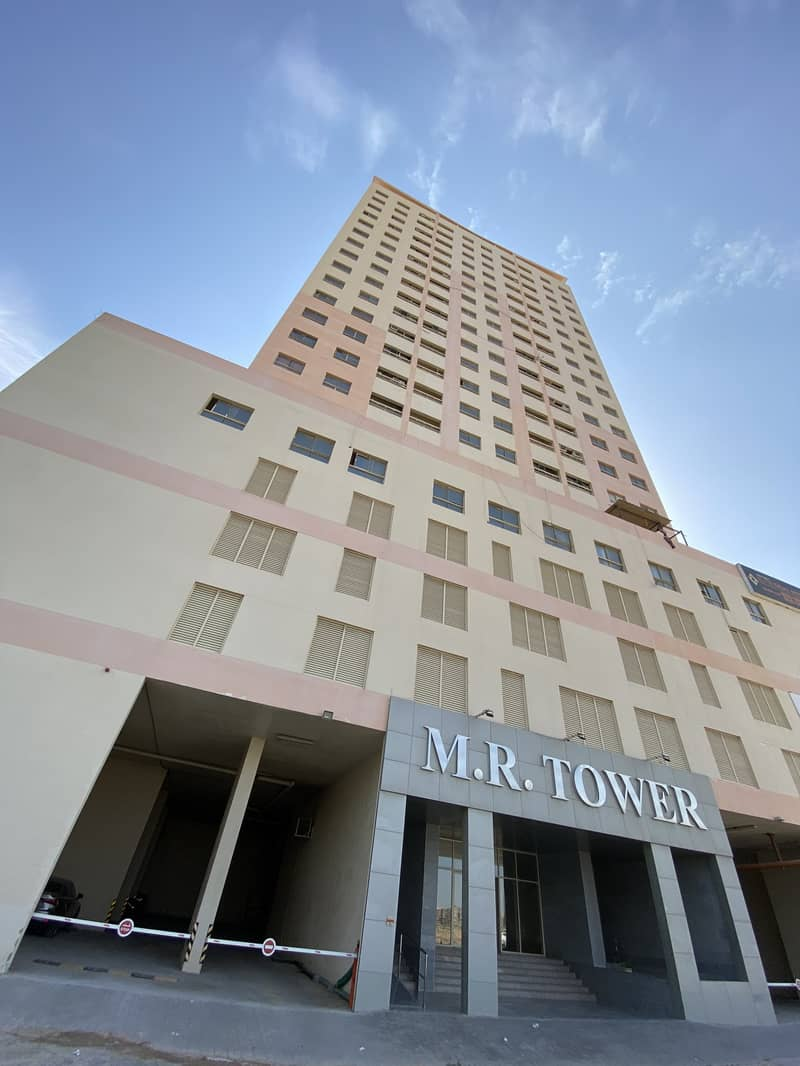 2 MR Tower