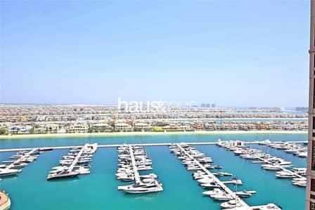 فلیٹ 2 غرفة نوم للايجار في نخلة جميرا، دبي - Best Sea and Atlantis View Apartment