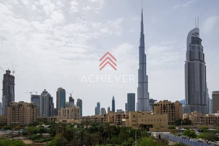 Beautiful | Furnished One Bed | Burj View