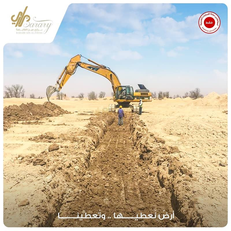 7 Residential land in Al Ain with an initial payment of 26