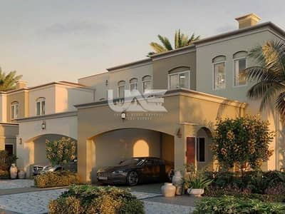 4 Bedroom Townhouse for Sale in Dubailand, Dubai - Excellent Post Handover Payment Plan- Completion Q1