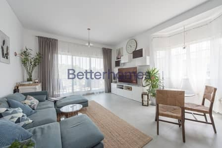 1 Bedroom Apartment for Sale in Green Community, Dubai - 1 Bedroom Apartment in  Green Community