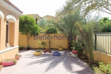 2 Bedrooms Villa in  Arabian Ranches