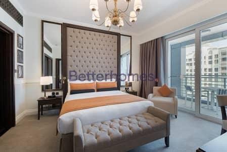 شقة فندقية 1 غرفة نوم للايجار في نخلة جميرا، دبي - 1 Bedroom Hotel Apartment in  Palm Jumeirah