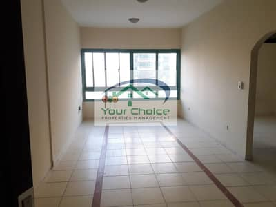 1 Bedroom Apartment for Rent in Al Muroor, Abu Dhabi - Affordable & Spacious 1 Bedroom for only 38