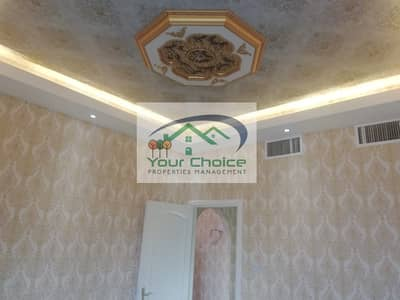 1 Bedroom Flat for Rent in Al Nahyan, Abu Dhabi - Pleasant & Spacious Apartment 1 Bedroom for only 3
