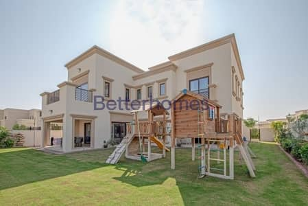 4 Bedroom Villa for Rent in Arabian Ranches 2, Dubai - 4 Bedrooms Villa in  Arabian Ranches 2