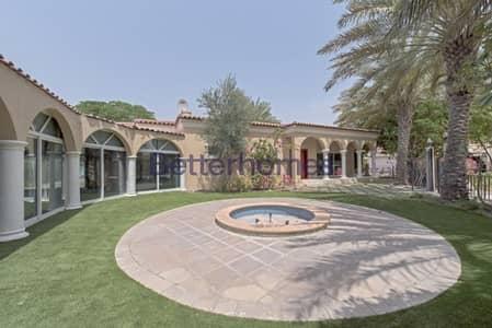 فیلا 4 غرف نوم للبيع في جرين كوميونيتي، دبي - 4 Bedrooms Villa in  Green Community