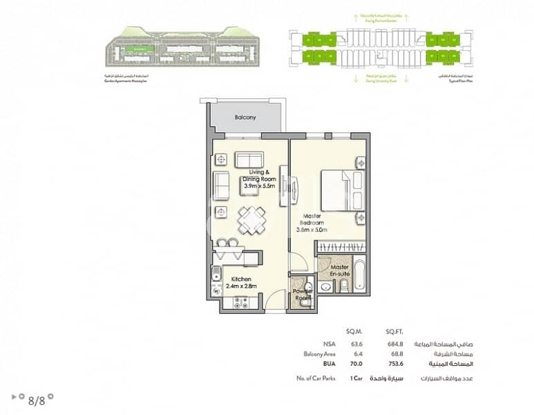 17 Brand new spacious unit in gated community