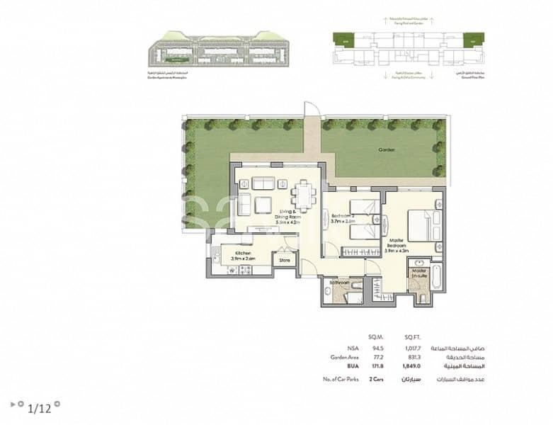 18 Corner spacious unit with L-shape garden