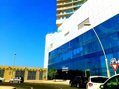 محل تجاري  للبيع في جزيرة الريم، أبوظبي - 12% ROI