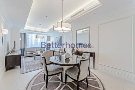 1 Bedroom Hotel Apartment for Rent in Downtown Dubai, Dubai - 1 Bedroom Hotel Apartment in  Downtown Dubai