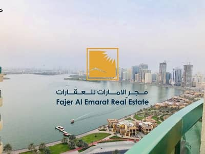 3 Bedroom Apartment for Rent in Al Majaz, Sharjah - For Rent gorgeous 3BR APT With 4% municipality waiver in Sharjah