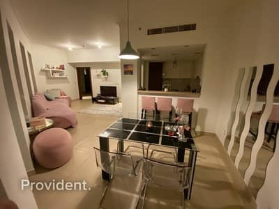 Cozy 1 Bed | Furnished | Ready to Move In