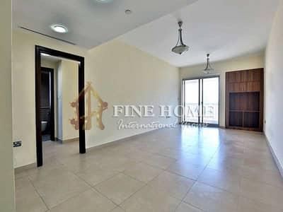 شقة 1 غرفة نوم للايجار في آل نهيان، أبوظبي - Spacious & Amazing 1BR Apartment