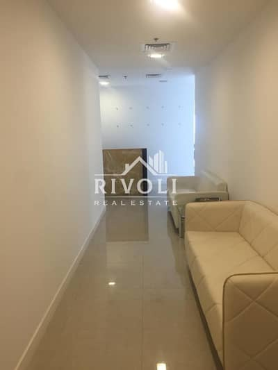 Fully Furnished and Bright Office for Sale in Burlington Tower