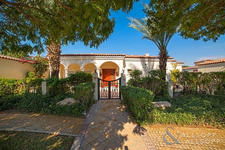 4 Bedroom Villa for Sale in Motor City, Dubai - Quiet Location | Backing Park | Extended