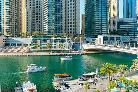 1 Bedroom Flat for Sale in Dubai Marina, Dubai - Exclusive | Full Marina View | VOT