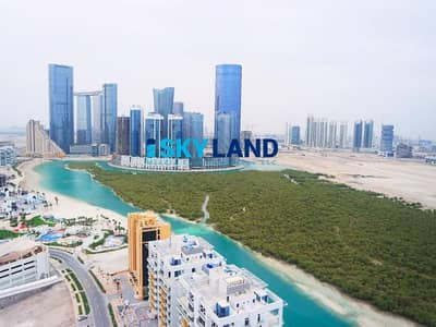 2 Bedroom Flat for Rent in Al Reem Island, Abu Dhabi - 6 Payments ! Vacant w/ Full Lake Views + FREE Parking