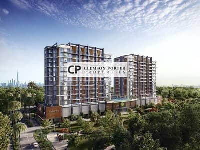 استوديو  للبيع في مدينة محمد بن راشد، دبي - Multiple Options |Luxury Apartment at MBR City