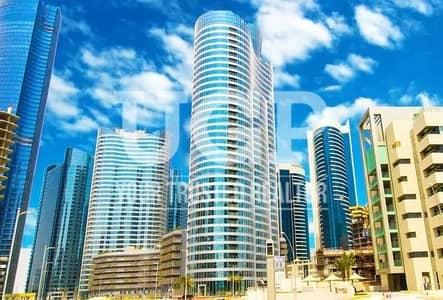 شقة 2 غرفة نوم للبيع في جزيرة الريم، أبوظبي - Ready to Move In High Floor apartment with Relaxing Views