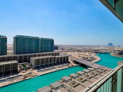 Prestigious Apartment I High Floor with Canal View!