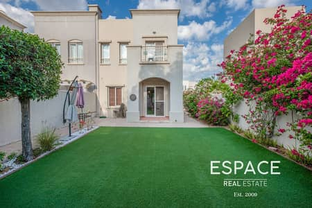 Exclusive |Type 4E Villa |Well Maintained