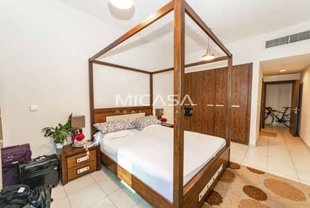 شقة 3 غرف نوم للايجار في الخليج التجاري، دبي - Modern 3 Bedroom Apartment  In Executive Towers C