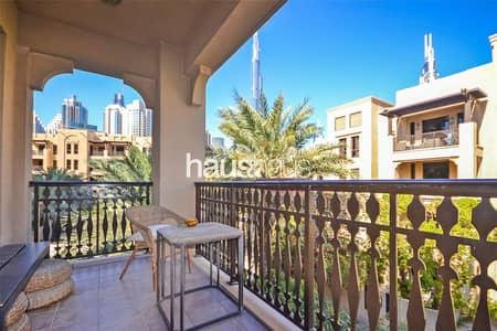 شقة 2 غرفة نوم للايجار في المدينة القديمة، دبي - Larger Layout | Burj Khalifa Views | Chiller Free