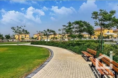 ارض سكنية  للبيع في جميرا بارك، دبي - Build your dream villa in Jumeirah Park