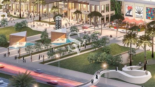 1 Bedroom Apartment for Sale in Dubai Hills Estate, Dubai - FREE 3-YRS FAMILY RESIDENCY VISA | No Com.