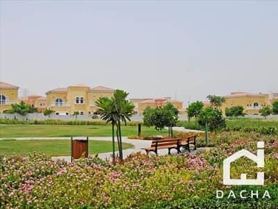 ارض سكنية  للبيع في جميرا بارك، دبي - Skyline View - Make Villa the Way You Like