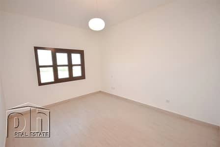 Exclusive | Open House | Cheapest 2B