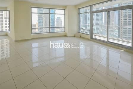 شقة 1 غرفة نوم للايجار في دبي مارينا، دبي - Emaar | Available Now | Large 1 Bed plus study