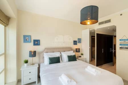 1 Bedroom Apartment for Rent in Dubai Marina, Dubai - Stunning 1Bed Chiller Free Marina View |Near Beach