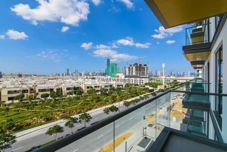 1 Bedroom Flat for Rent in Mohammad Bin Rashid City, Dubai - different layout with free chiller separate laundry