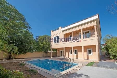 5 Bedroom Villa for Sale in The Villa, Dubai - 5 Bedrooms Villa in  The Villa