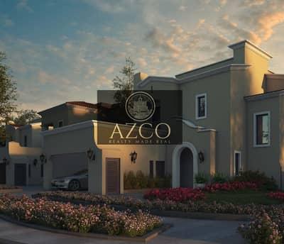 فیلا 2 غرفة نوم للبيع في دبي لاند، دبي - OUTSTANDING LOCATION | RARE OPPORTUNITY | EASY PAYMENT PLAN