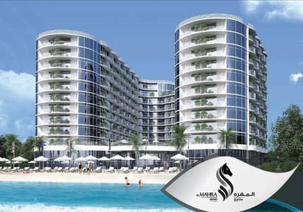 1 Bedroom Apartment for Sale in Al Marjan Island, Ras Al Khaimah - 10% Guaranteed in Contract During 10 yrs