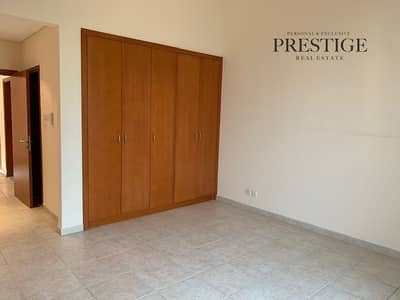 1 Bedroom Flat for Sale in Green Community, Dubai - Northwest Apartments Sale 1 Bed Appliances Incl.