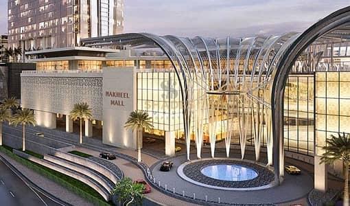 استوديو  للبيع في نخلة جميرا، دبي - Own Studio - Fully Furnished - 2 Years UAE Residence