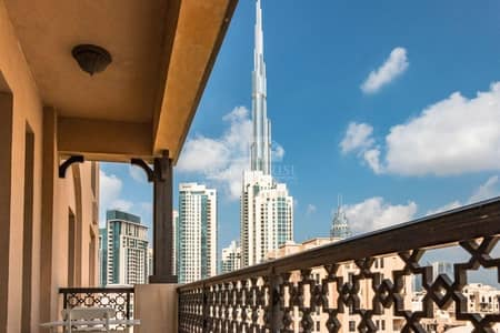 1 Bedroom Flat for Rent in Old Town, Dubai - Elegantly Furnished | Partial Burj Khalifa View