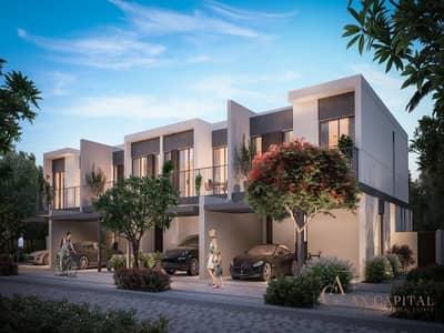تاون هاوس 3 غرف نوم للبيع في تلال الغاف، دبي - Serene Environment I 3 Bedroom Townhouse I ELAN