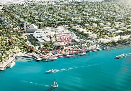 4 Bedroom Villa for Sale in Yas Island, Abu Dhabi - 1