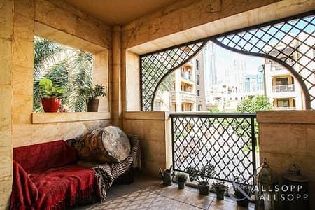 شقة 1 غرفة نوم للبيع في المدينة القديمة، دبي - One Bedroom | Community Views | Rented