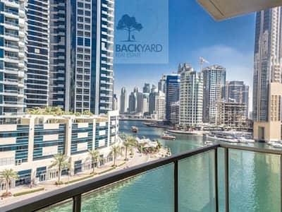 2 Bedroom Flat for Rent in Dubai Marina, Dubai - Waterfront Living | 1BR | Marina Quay