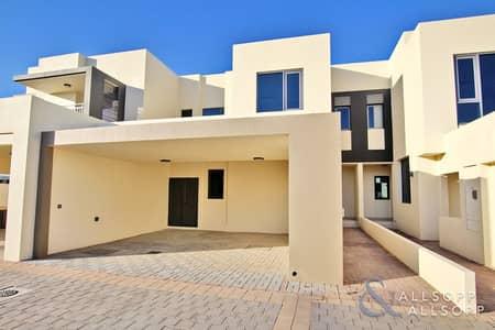 4 Bedroom Villa for Sale in Dubai Hills Estate, Dubai - 4 Bedrooms | Exclusive | Close To Park