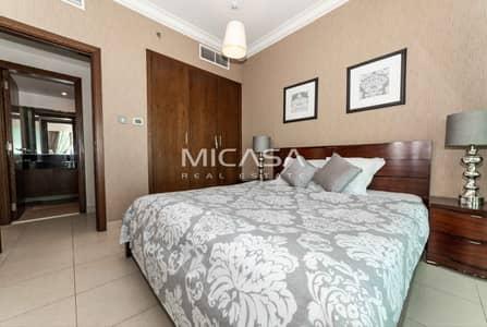 Modern 1 Bedroom Apartment in  - 8 Boulevard Walk -
